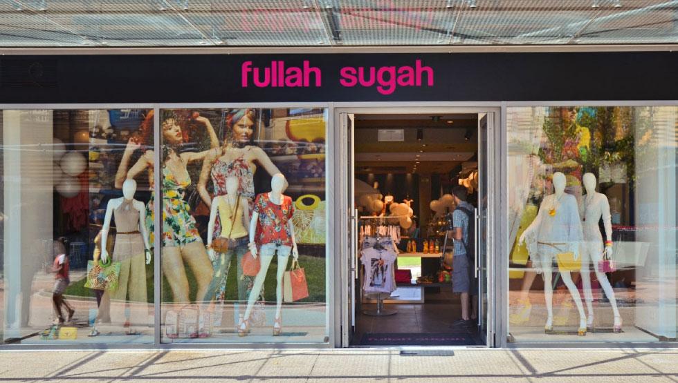 Одежда Fullah Sugah