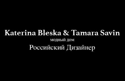 Katerina Bleska Tamara Savin