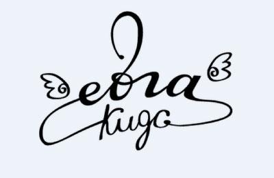 ЕВГА-Кидс