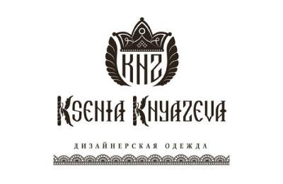 Ксения Князева
