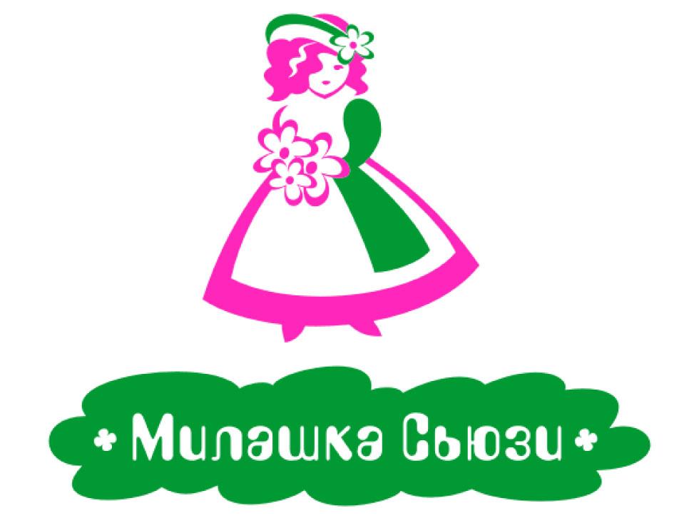 Милашка Сьюзи интернет магазин детской одежды